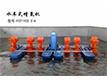 FSTYC2.2-6水车式增氧机.jpg