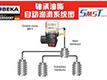 德国BEKA-SMST轴承油脂自动润滑.jpg