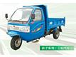 双力7YPJ-1450DA3B骄子系列三轮汽车.jpg