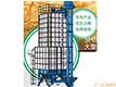 神阳5HSX-R大型批式循环粮食干燥机.jpg