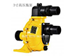 晨泰THP-30自吸拖泵灌溉抽水機農用水泵吸水泵高壓拖泵.jpg
