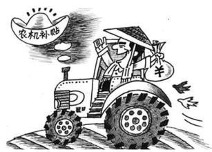 海南2017年报废农机最高可补16000元
