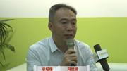专访:力源液压(苏州)有限公司 总经理 冯世波