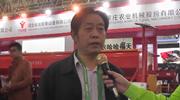 专访:石家庄农业机械股份有限公司 总经理 赵建民