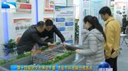 第十四届武汉农博会开幕 农业与科技融合成亮点