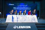德国LEMKEN2017年经销商大会圆满落幕