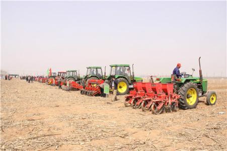 山西省关于下达2018年全省农机系统目标任务计划的通知