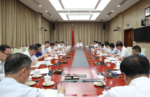 韩长赋主持召开农业农村部常务会议