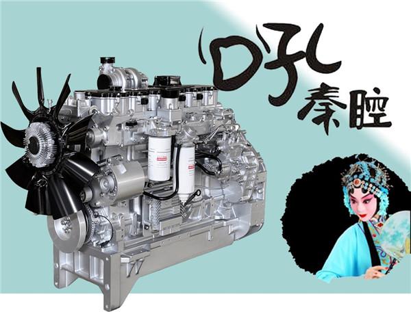 东方红柴油机:一曲荡气回肠的秦腔