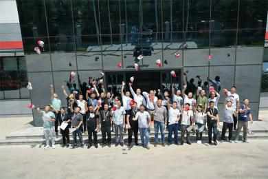 马斯奇奥(中国)2017经销商产品培训会顺利举办