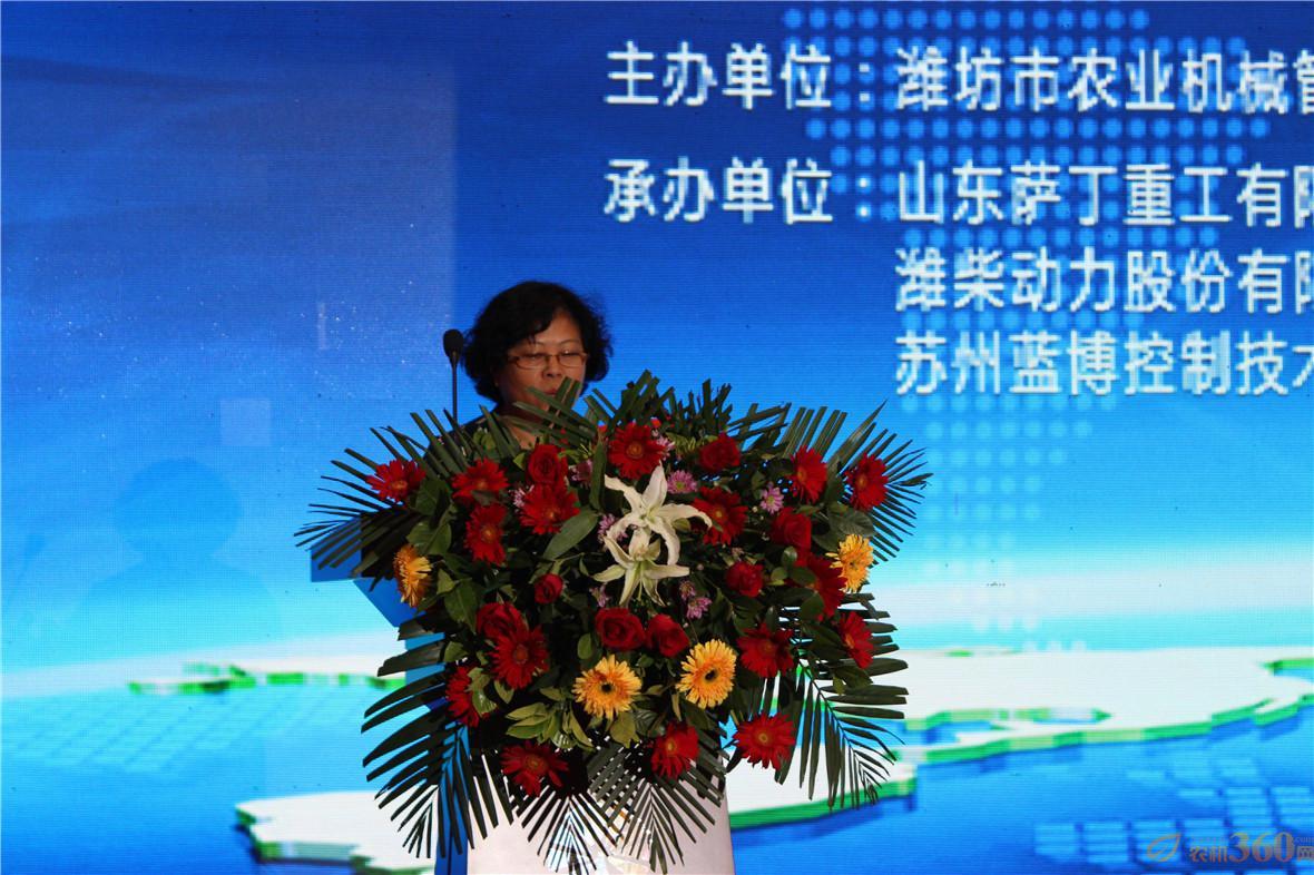 中国农业机械工业协会副秘书长刘伟华致辞