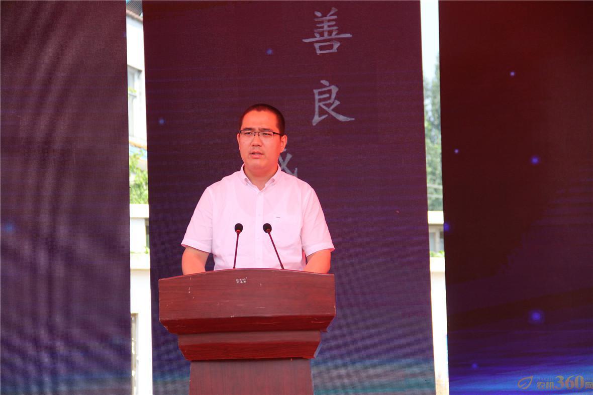 中国农业机械流通协会副主任苑同宝同志致辞