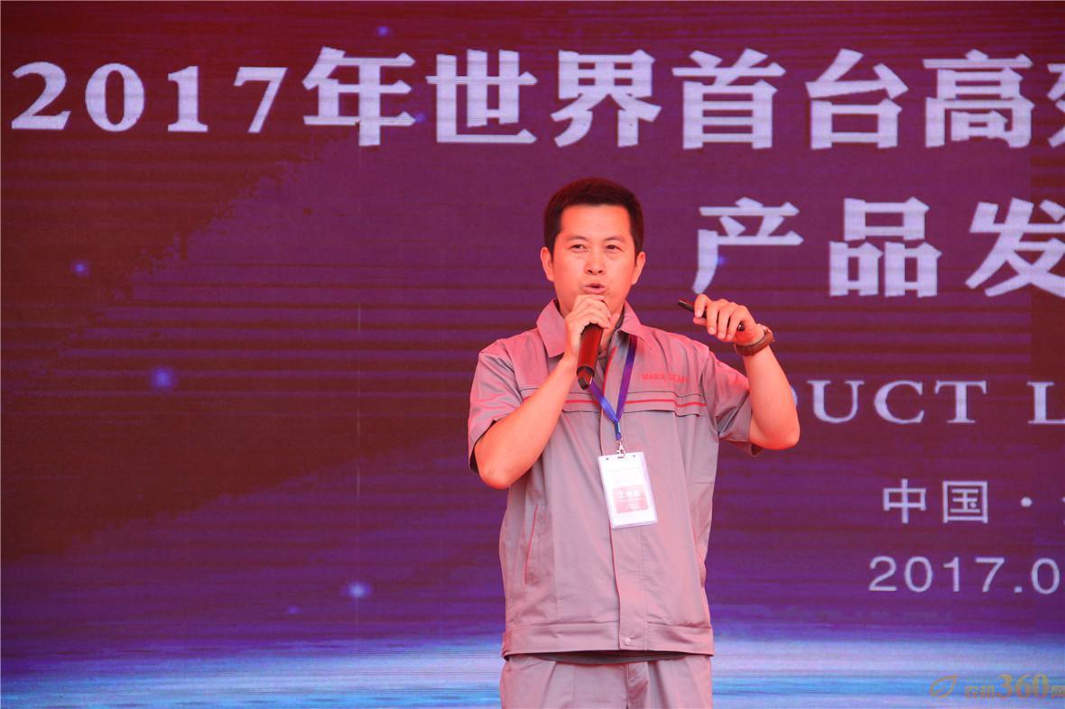 玛丽亚公司营销部部长吴鲁光同志对新产品进行介绍