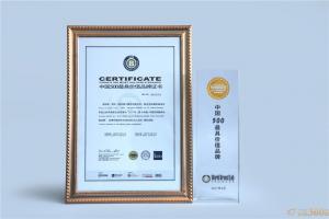 雷沃重工品牌价值达506.68亿