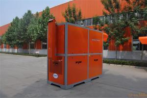 新型环保热风炉优点:正压式进风方式,双侧进风蜗壳风机,风机风量稳定,噪音小