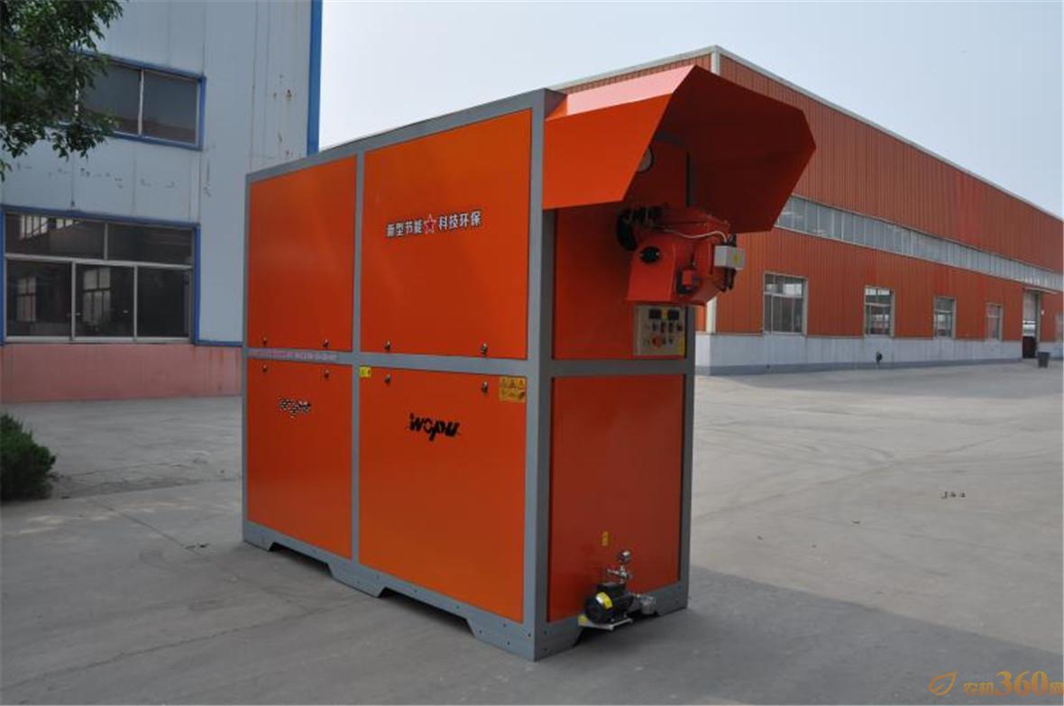 新型环保热风炉优点:换热器为316S不锈钢材质,使用寿命长