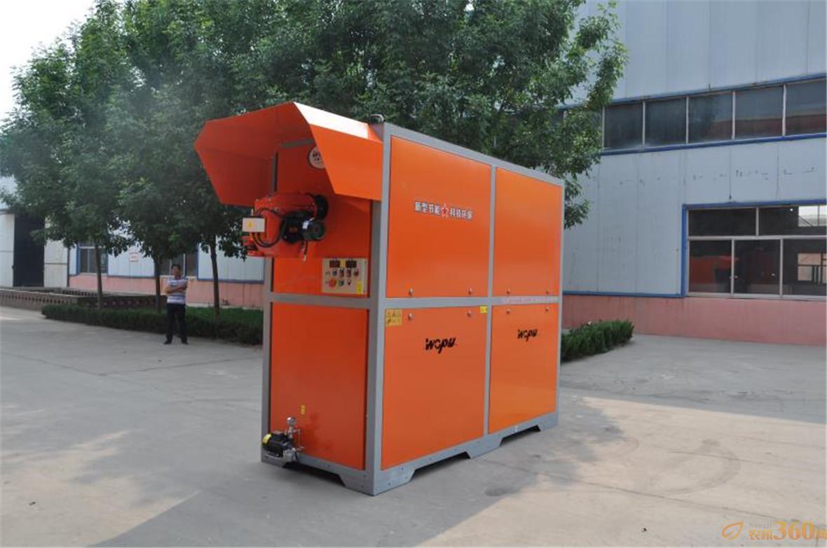 新型环保热风炉优点:炉体设计体积小,运输安装便捷。