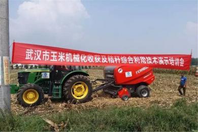 马斯奇奥公司参与武汉市玉米收获及秸秆综合利用演示会