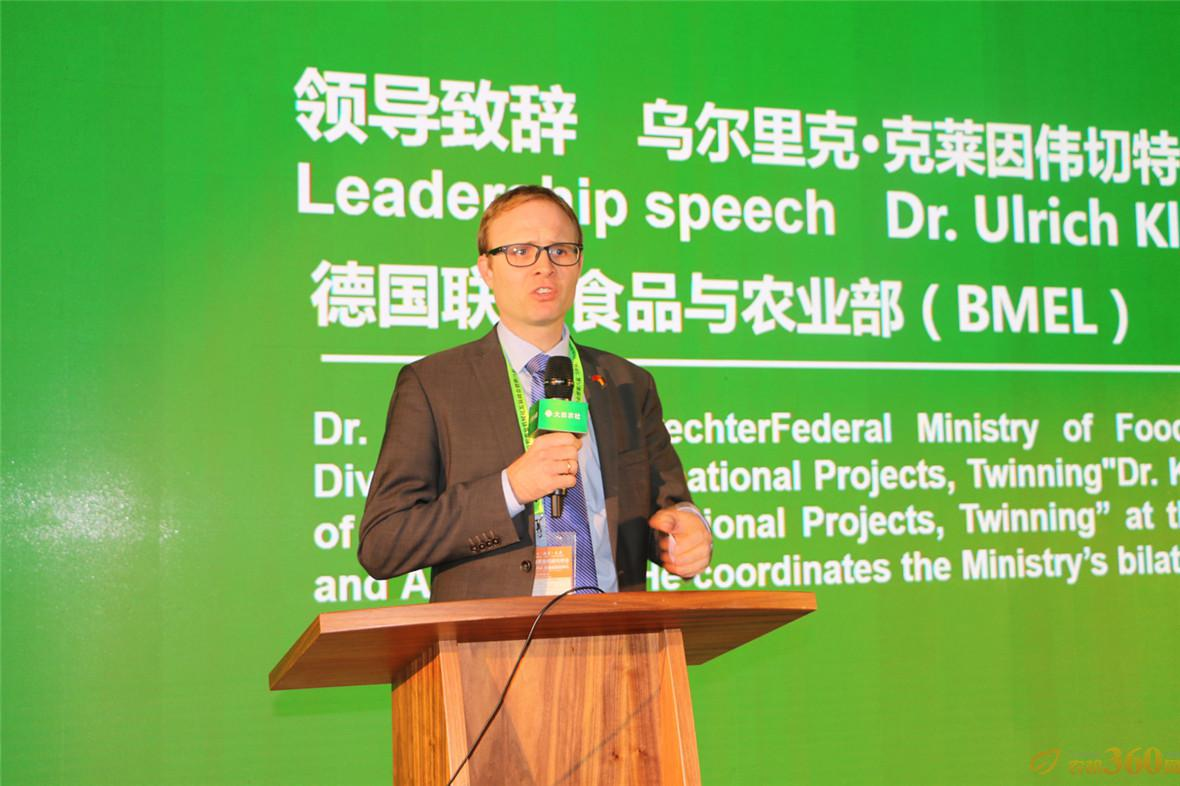 德国联邦食品与农业部 乌尔里克·克莱因伟切特博士