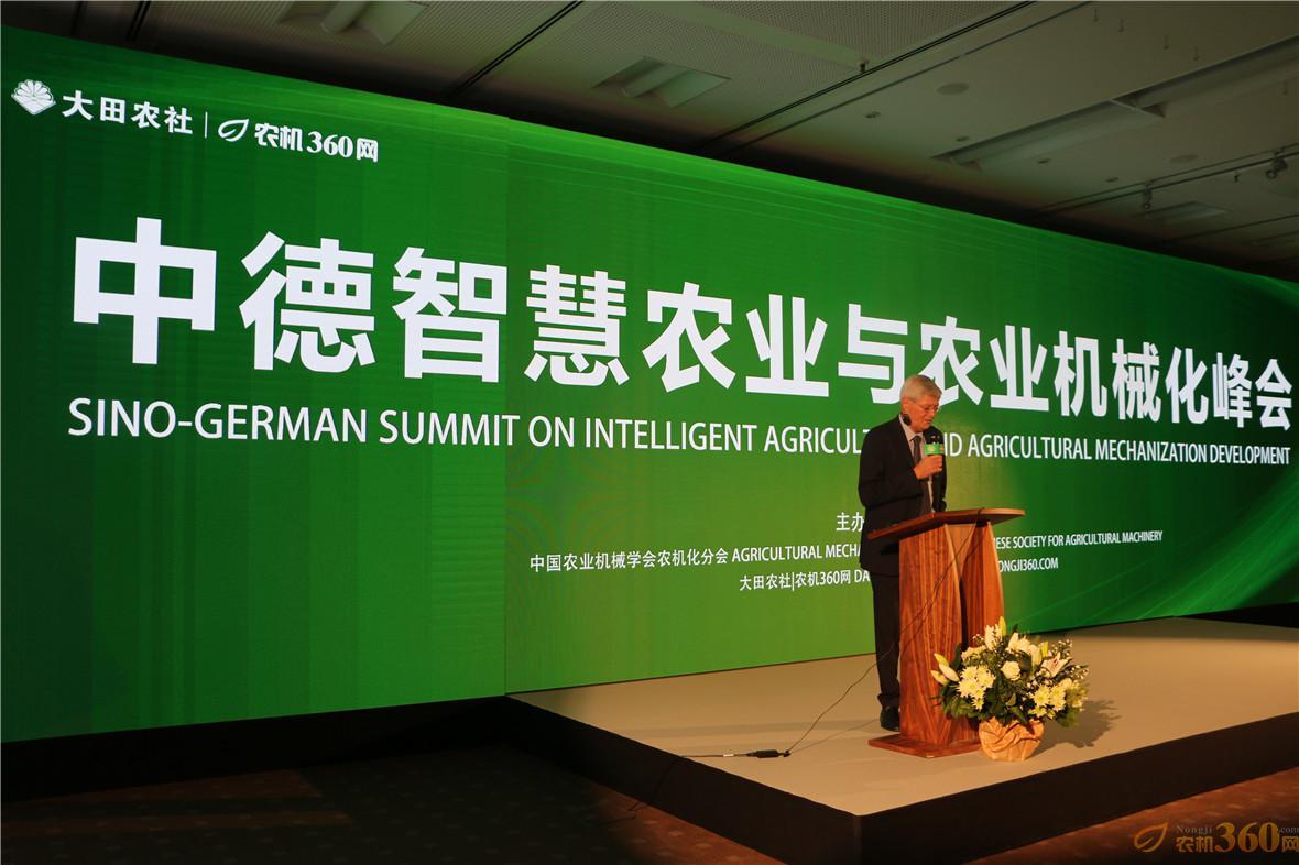 中德智慧农业与农业机械化峰会开启