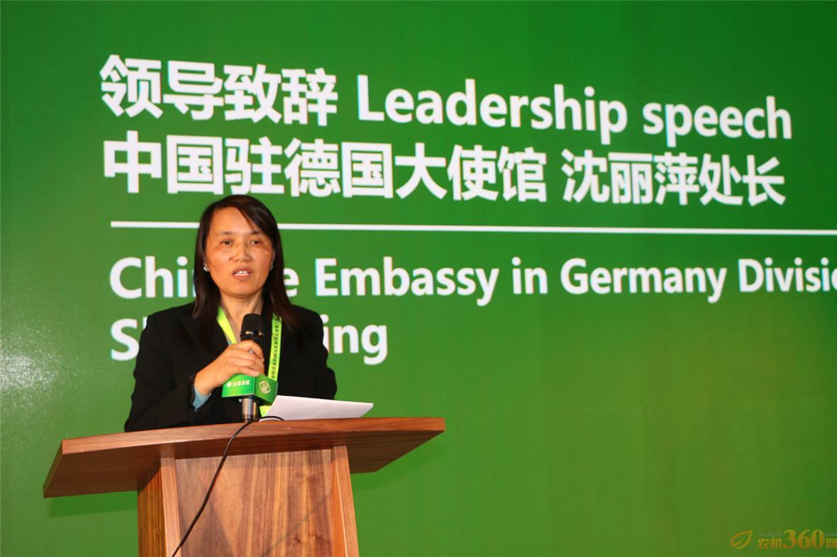 中国驻德国大使馆 沈丽萍处长