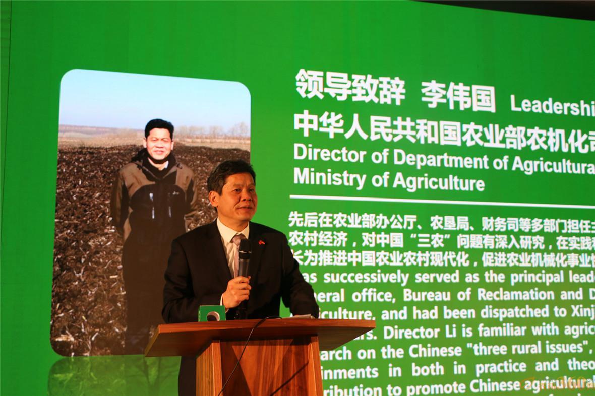 中国农业部农机化司 李伟国司长