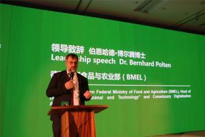 德国联邦食品与农业部 伯恩哈德·博尔腾博士