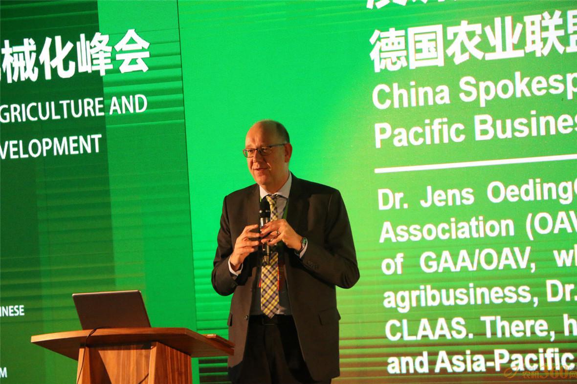 德国农业联盟/德国亚太商业协会 中国发言人 延斯·奥丁博士