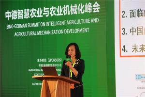 中国农业机械学会农机化分会主任委员 杨敏丽教授