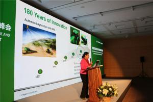约翰迪尔:智慧农业发展模式探讨