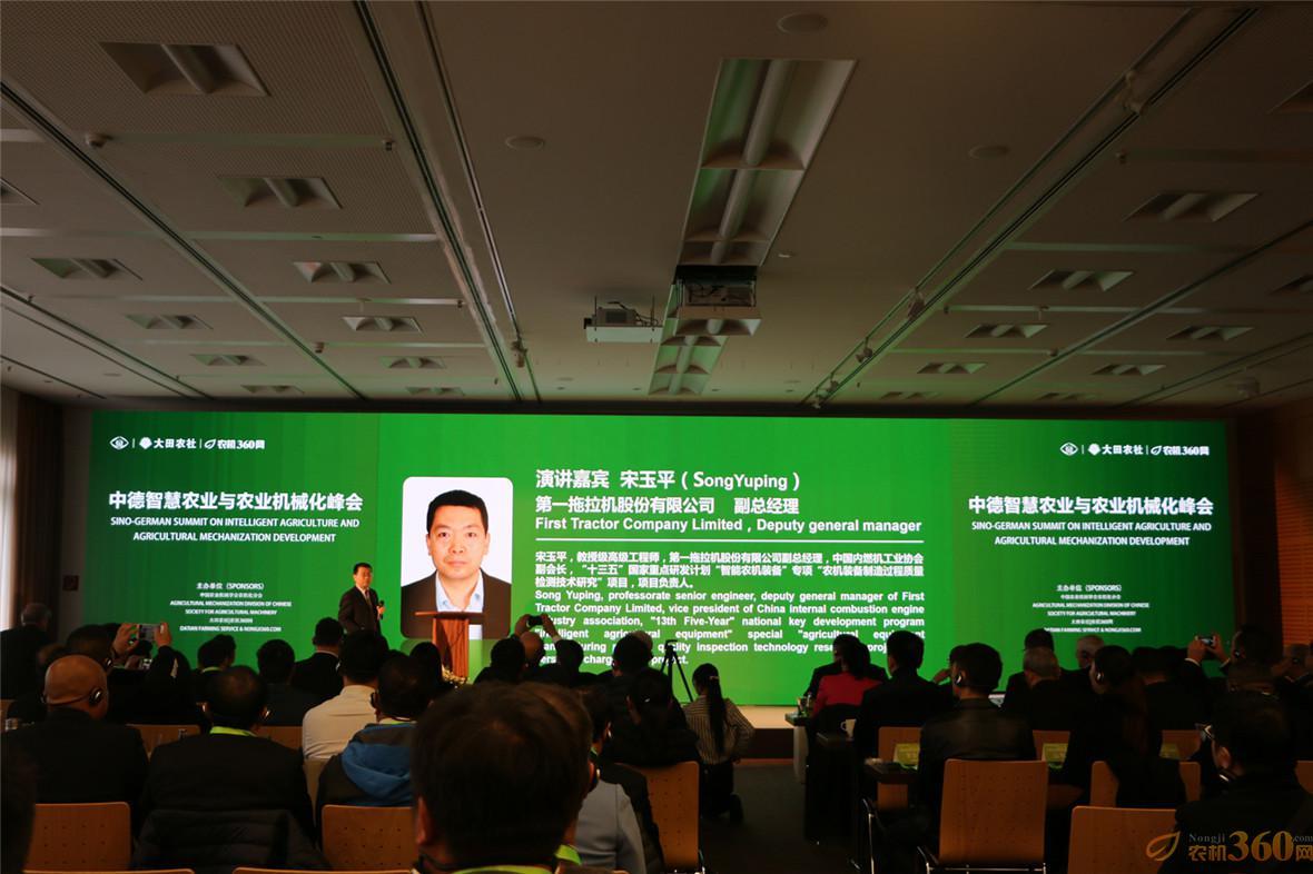 第一拖拉机股份有限公司(YTO) 宋玉平副总经理