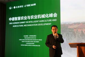 中国一拖:中国制造2025的探索与实践