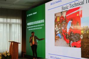 德国下萨克森州农业培训教育中心亚洲区域经理 切塔纳·斯达帕