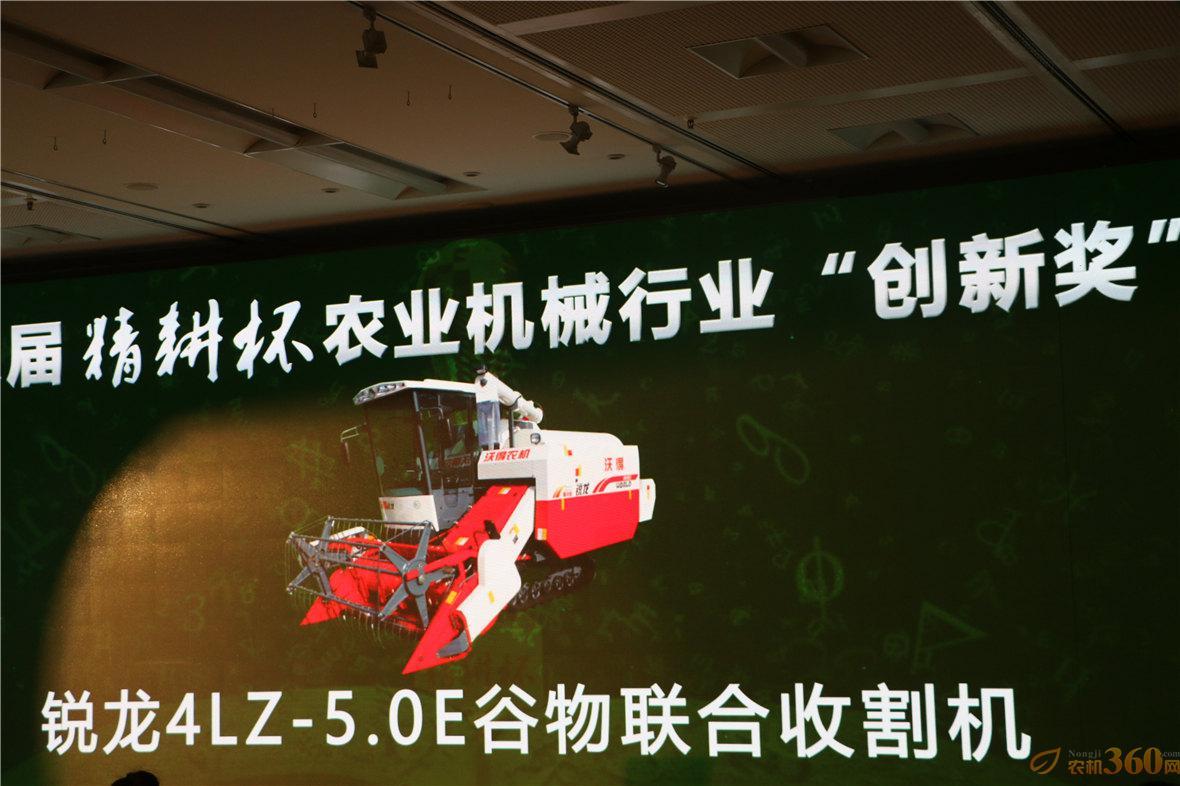 """评委会""""创新奖""""锐龙4LZ-5.0E谷物联合收割机"""