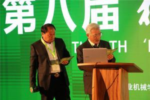 """""""中国市场影响力品牌奖""""颁奖嘉宾"""