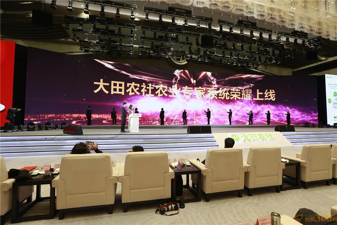 中国工程院院士汪懋华等专家代表,共同为大田农社农业专家系统启动上线仪式。