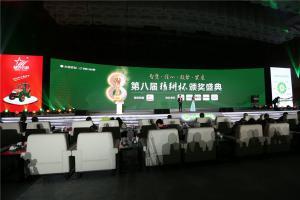 """12月16-17日,2017中国数字农业与农业机械化发展峰会暨第八届""""精耕杯""""颁奖盛典,在浙江杭州G20会址隆重举行。"""