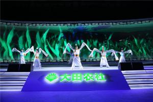 第八届精耕杯现场歌舞表演