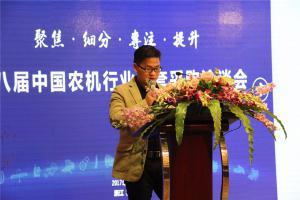 浙江德立坤链传动有限公司是杭州西林链条制造有限公司的一家专注于生产农业机械链条的分公司。