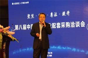 约翰迪尔中国区拖拉机供应链管理经理李军表示,约翰迪尔拥有完备的采购制度,对配件企业采取500分的评估体系。