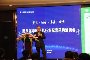相东表示,中国农业已经进入数字化时代,农机企业面临着营销及服务的转型。