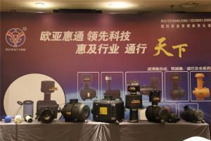 欧亚惠通滤清器有限公司是集科研、生产、销售和服务为一体的现代化企业。
