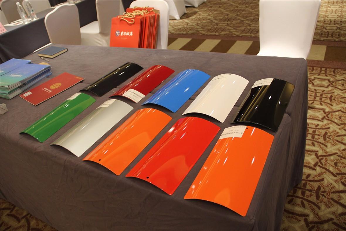 紫禁城漆业目前已通过ISO9001质量体系认证,被评为中国化工行业卓越品牌,在2015年获得了北京市高新技术企业称号。