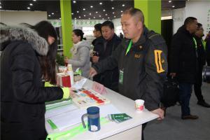 嘉宾参观大田农社阜阳农事中心