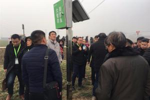 嘉宾参观大田农社数字化示范基地