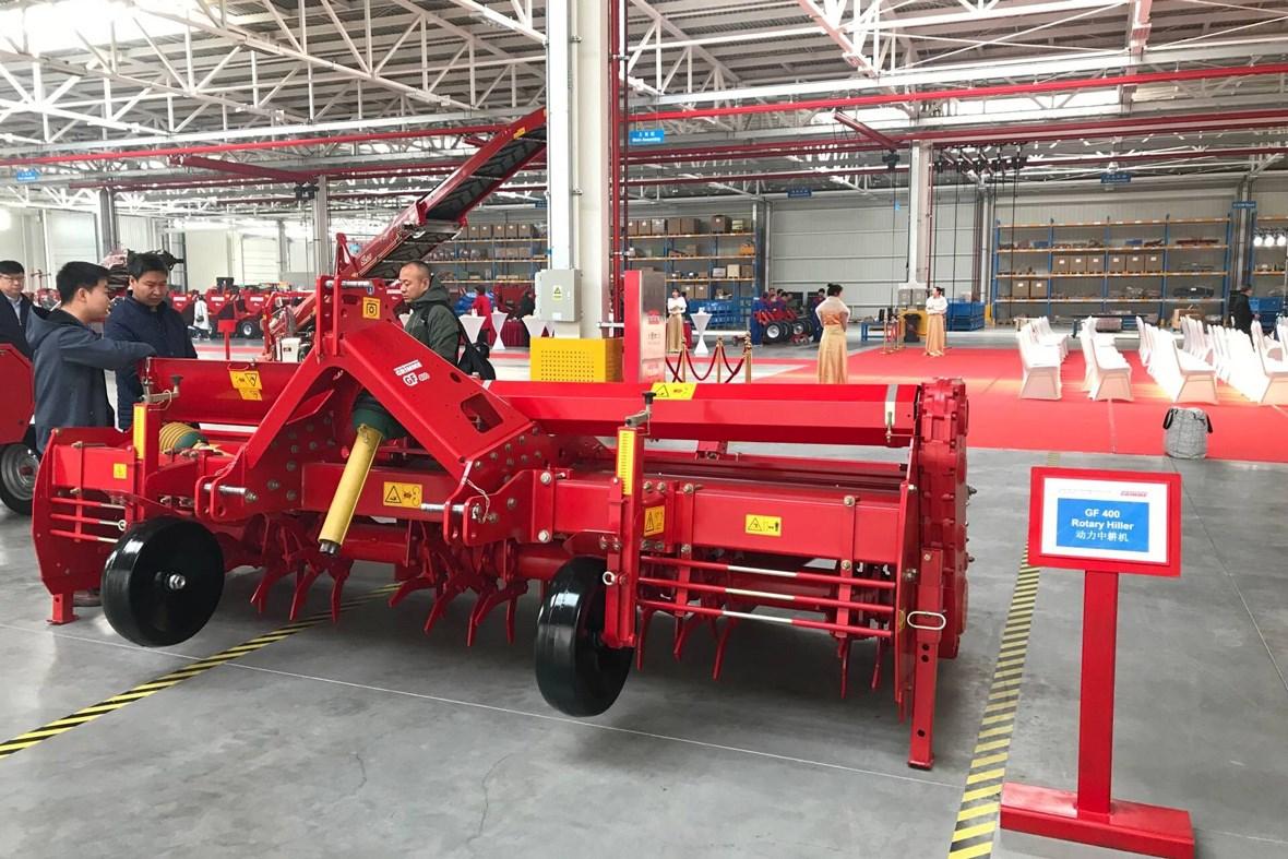 格立莫GF400 Haulm Cutter 动力中耕机