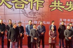 黑龙江省农机公司董事长申佩怀发表了欢迎致辞。