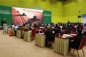 来自省农机管理部门、龙头加工企业、种植合作社、农机合作社等100余位嘉宾相聚郑州,一起探究合作社的转型发展之路,共同勾勒数字化农业的美好未来。