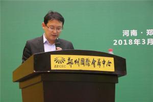 河南省农业机械管理局总工程师蒋兴宁致辞
