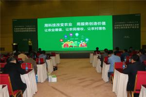 """大田农社过去两年探索和发展,逐步形成了一个集""""规模化、标准化、集约化、数字化、品牌化、生态化""""为发展路径的农业发展新模式,并得到了政府和社会的广泛关注和高度认可。"""